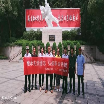 钱江陵园全体党员参观杭州市革命烈士纪念馆